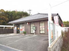 原田郵便局