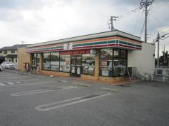 セブンイレブン 岩井小山店
