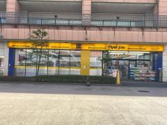 マツモトキヨシ フルルガーデン八千代店