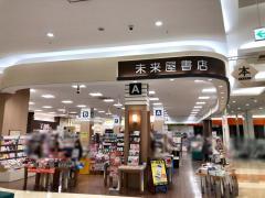 未来屋書店 福岡伊都店