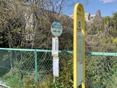 「馴柴コミュニティセンター」バス停留所
