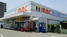mac新居浜元塚店