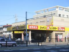 ジャパンレンタカー康生通店