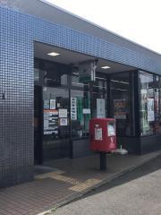 愛知川郵便局