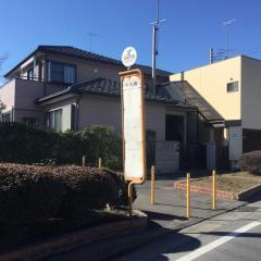 「中丸橋」バス停留所