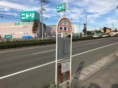「地蔵口」バス停留所