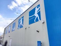 ヒマラヤスポーツ&ゴルフ 飯塚店