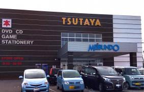 TSUTAYA金沢野々市店