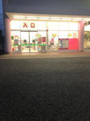 西松屋 別府山の手ライフガーデン店