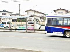 「武蔵ケ丘4丁目」バス停留所