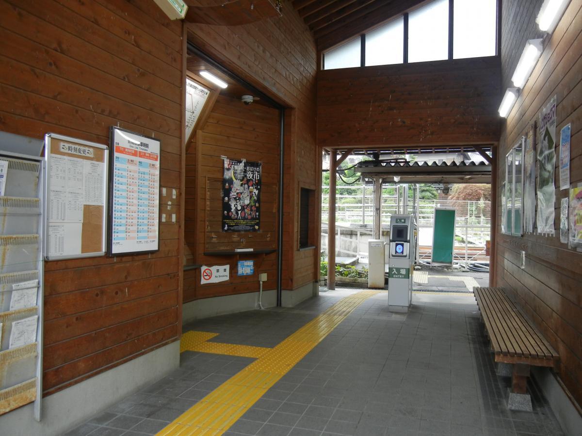 ユキサキナビ】JR青梅線古里駅(西多摩郡奥多摩町小丹波)