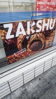 ローソン 伊方町湊浦店