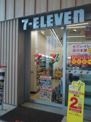 セブンイレブン 歌舞伎座タワー店
