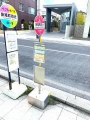 「旅籠町四辻」バス停留所