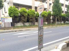 「ふじみ野駅入口」バス停留所