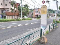 「袋橋」バス停留所