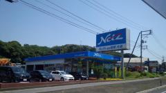 ネッツトヨタ島根大田店