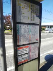 「中央市民プール」バス停留所