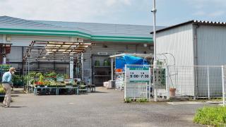 コメリハード&グリーン 東庄店