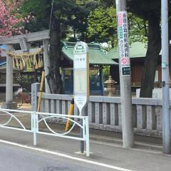 「新曽氷川神社」バス停留所