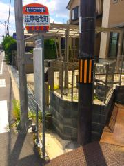 「法華寺北町」バス停留所