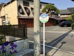 「門前下」バス停留所