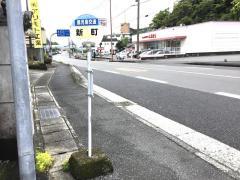 「新町(志布志市)」バス停留所