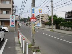 「小松島小学校前」バス停留所