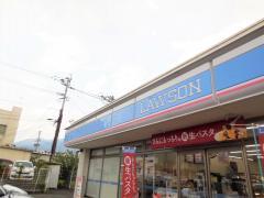 ローソン 湯布院中央店