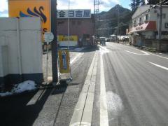 「柿平」バス停留所