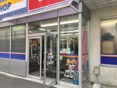 ゲオ善光寺下店