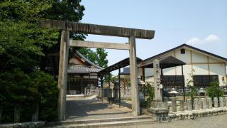 鎮国守国神社