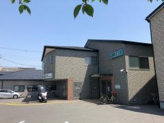 村上診療所