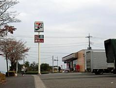 セブンイレブン 真岡熊倉店