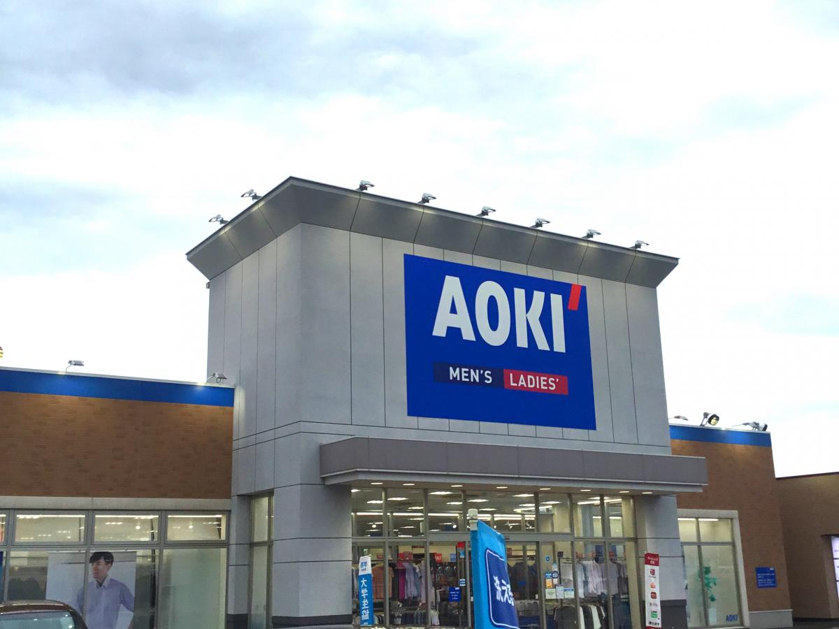 AOKI富山天正寺店