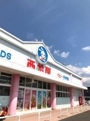 西松屋 フレスポ松山店