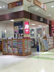 JTB三郷イトーヨーカドー店