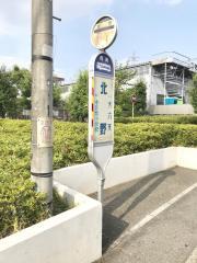 「北野(所沢市)」バス停留所
