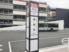 「港区役所」バス停留所