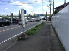 「三橋五丁目」バス停留所