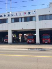 白石消防署