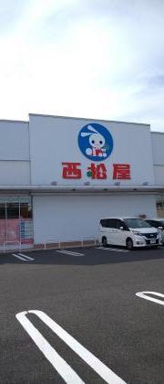 西松屋 堅田店