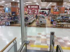くまざわ書店 四街道店