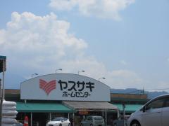ヤスサキホームセンター勝山店