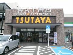 TSUTAYA WAY美浜店