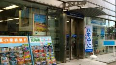 近畿日本ツーリスト 静岡支店