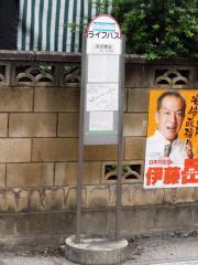 「寺沢商店」バス停留所