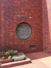 加東市滝野文化会館