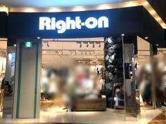 ライトオン イオンモール伊丹店