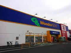 ワンダーグー 鹿島店